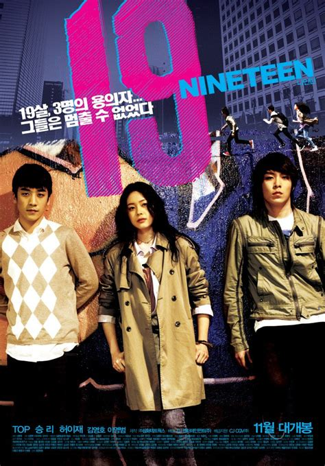 drama fans org index korean drama nineteen 2010 korean movie episodes english sub online