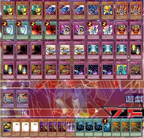 yugioh lockdown deck 2012 yu gi oh ygopro decks oktober 2012