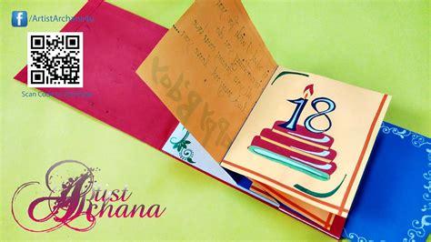 Birthday Card : Paper and Handmade Beautiful Birthday Card