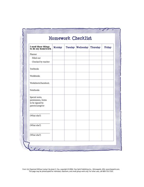 free printable worksheet to help kids organize tools needed for homework assignments homework