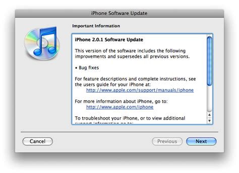 iphone firmware update iphone 2 0 1 software released