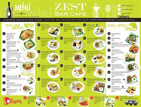 cuisine a la carte set lunch glow hotel penang now