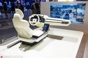 High Tech Gadget : high tech gadgets not girls main attraction at beijing auto show 4 ~ Nature-et-papiers.com Idées de Décoration