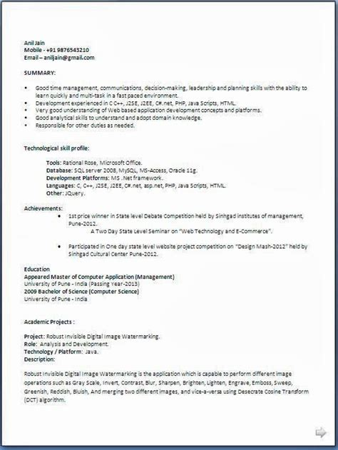 resume sles for freshers software engineers