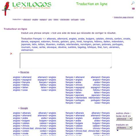traduction chambre espagnol traduction en ligne lexilogos gt gt français anglais allemand
