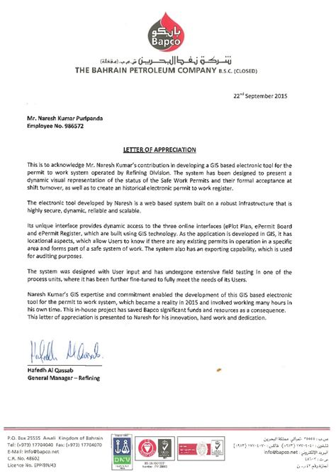 letter of gratitude and appreciation f f info 2017 letter of appreciation safe work permit 47448