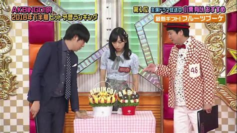 Now drag items and edit the lengths of subtitles. AKBingo! Ep.504English Subtitles - video Dailymotion