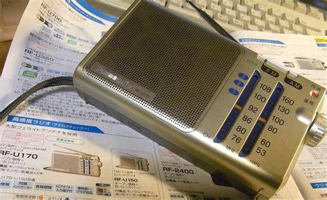 Tabletop Radio Cd Player by 卓上オーディオ Tabletop Audio 高感度な家庭用ラジオ Panasonic Rf U150