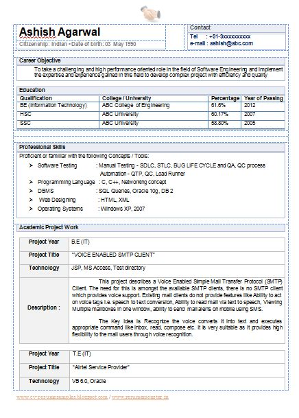 sle template of an engineer b tech in information
