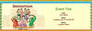 wedding memorial wording free seemantham invitation with india s 1 online tool