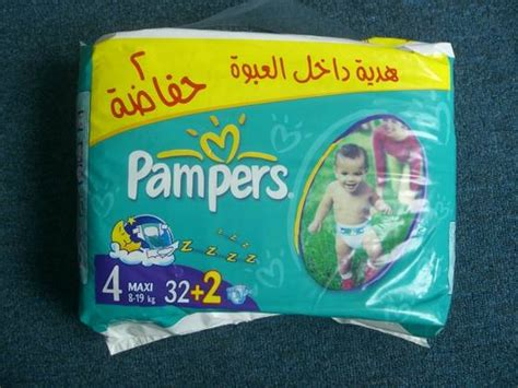 sell dispsoable baby  adult diaper pampers huggies