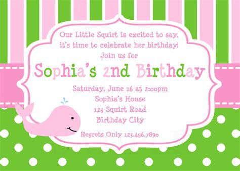 How To Design Birthday Invitations