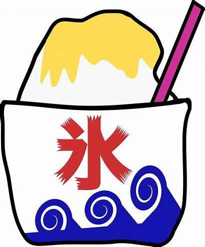 Ice Shaved Kakigori Clip Clipart Japanese Svg