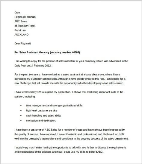 promotion cover letters  premium templates