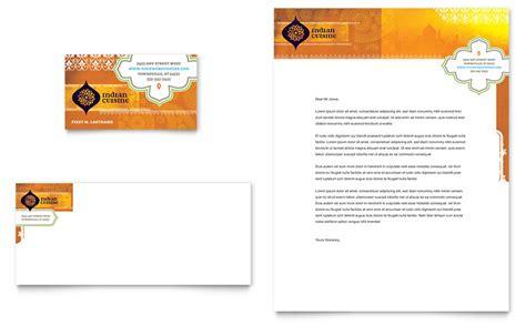 indian restaurant business card letterhead template