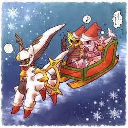 Image - 2223 - arceus christmas dragon type giratina ...