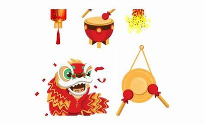 Chinese Clipart Decoration Transparent