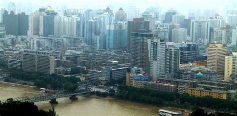 lanzhou wikipedia