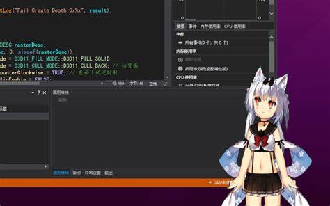 Live2D制作桌宠(使用C++SDK,不需要用steam上的收费软件)_哔哩哔哩 (゜-゜)つロ 干杯~-bilibili