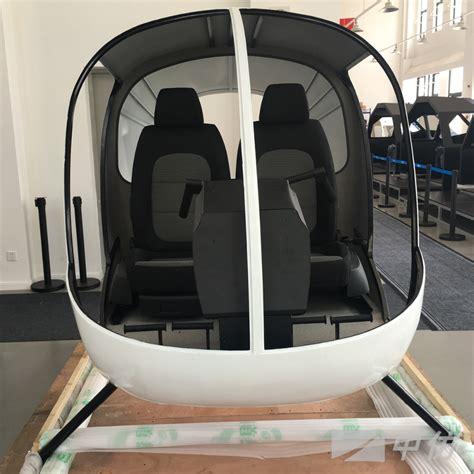 robinson rr helicopter flight cockpit rr