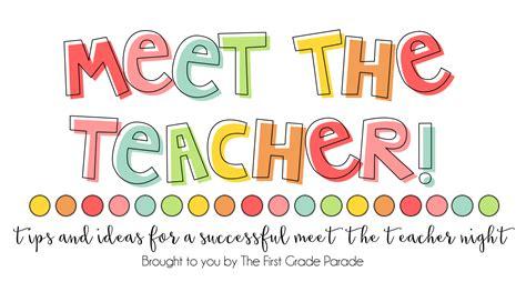 free meet the teacher meet the clipart 101 clip