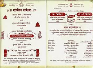hindu shadi card logo joy studio design gallery best With sample of wedding cards in hindi