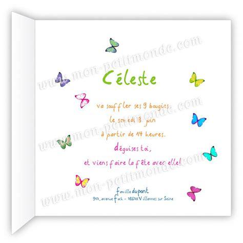 modele de carte de voeux pour anniversaire modele carte invitation anniversaire invitation anniversaire