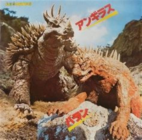Best Ama Vintage Monster Movies Images Godzilla