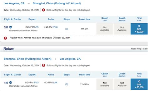 jetblue baggage receipt