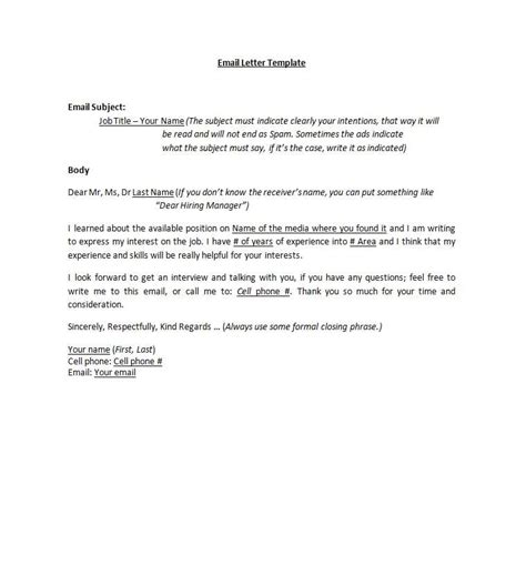 18459 exle cover letter email cover letters cover letter cover