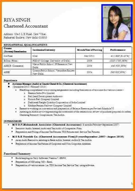 best resume format for teaching best resume collection