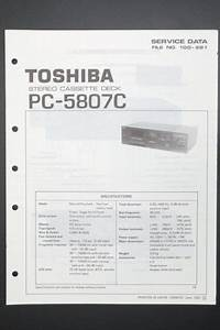 Toshiba Pc Guide   Wiring