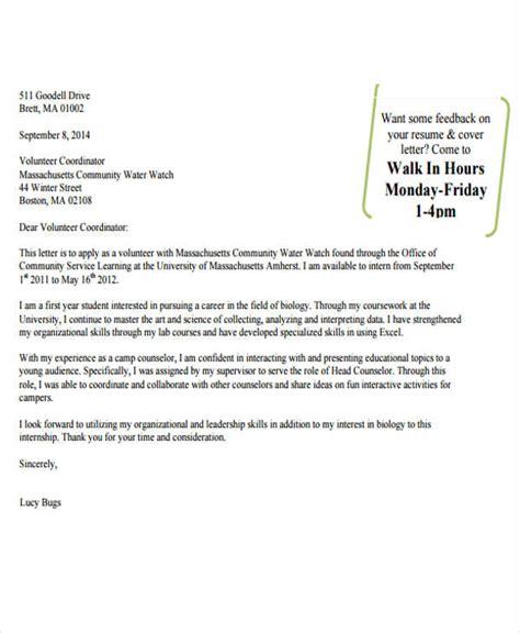 9 application letter for volunteer free sle