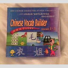 Mandarin Chinese Vocabulary Builder Cd Volumes 13 3000 Characters Unused  £699  Picclick Uk