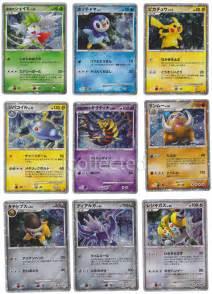 Pokemon Cards Printables to Print