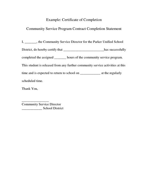 community service completion letter best photos of community service hours letter sample 20922   community service completion letter template 374941