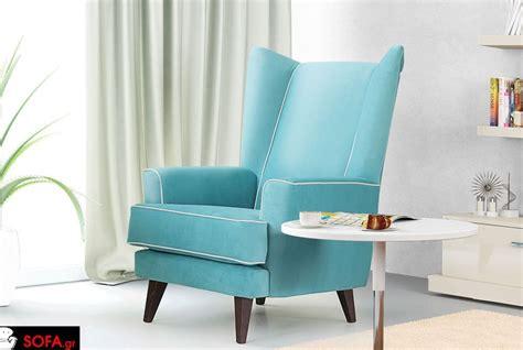 gr skinnsofa great with gr skinnsofa simple sofa gr skinnsofa domino with gr skinnsofa borg sofa with gr