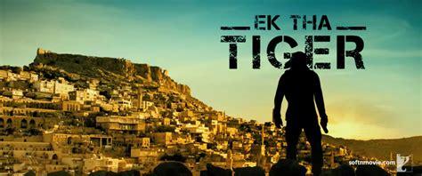 ek tha tiger  teaser trailer hd p hdworld