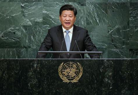 si鑒e des nations unies xi jinping pr 234 che 171 l 233 mergence pacifique 187 de la chine 224