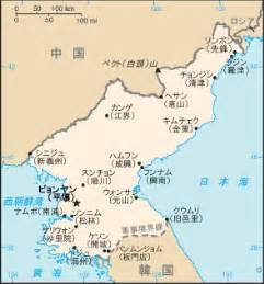 北朝鮮:北朝鮮 - ウィキトラベル