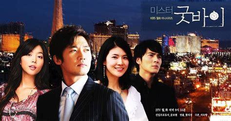 good bye drama  serial korean drama tv