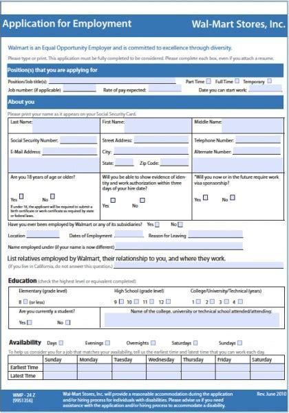 walmart job application form fillable