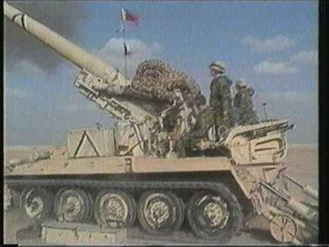 UK M110 Artilery in action Gulf War 1991 - YouTube