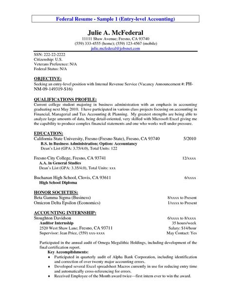 Objective In Resume For Government by Accounting Resume Objectives Read More Http Www