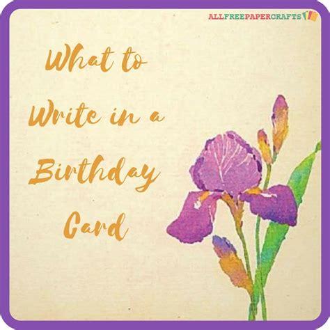 write   birthday card allfreepapercraftscom