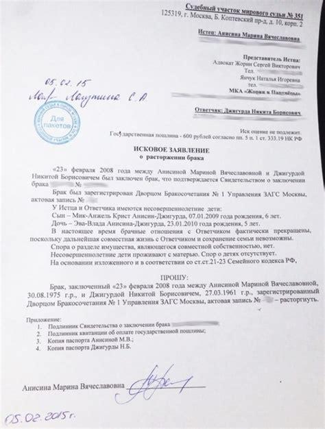 заявление о признании незаконным собрания кредиторов подделка подписи кредитора