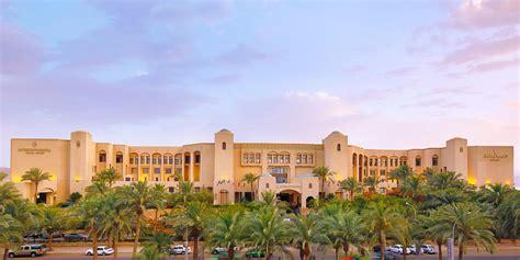 InterContinental Aqaba (Resort Aqaba) Map & Driving Directions