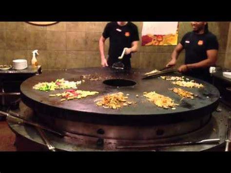 Mongolian Bbq Videolike