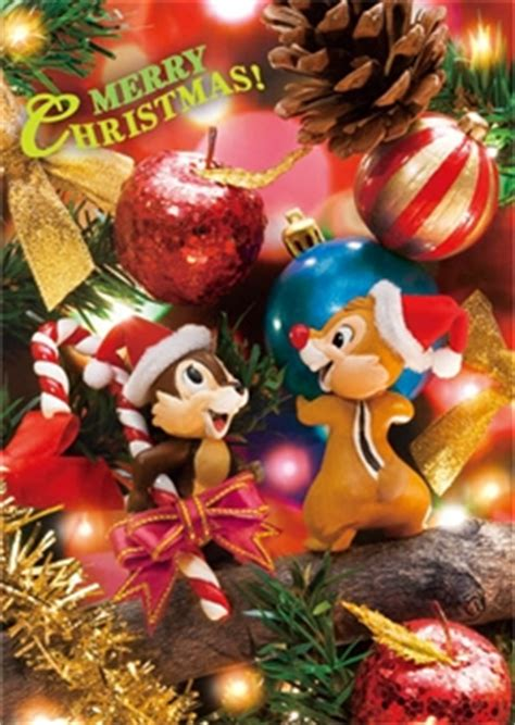disney chip dale christmas  lenticular greeting card
