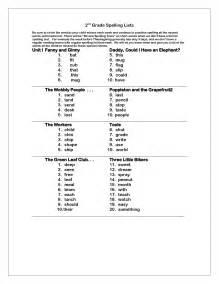 2nd Grade Spelling Words List
